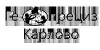 Геопрециз ЕООД - Геопрециз ЕООД - Карлово
